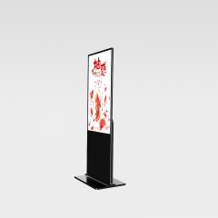 High Quality Floor Ultra Thin LCD Advertising Display