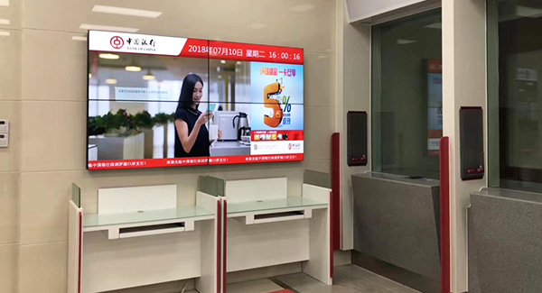 Samsung 55 inch 3.5mm 500 ints video wall for bank