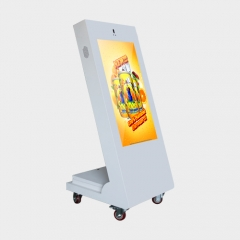 L Shape Outdoor Battery Powered Digital Signage