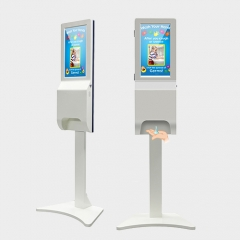 21.5 inch Hand Sanitizing LCD Digital Signage