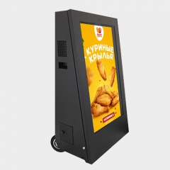 A-Frame Outdoor Double Sided LCD Digital Signage
