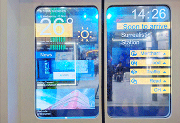 Cool subway transparent OLED display