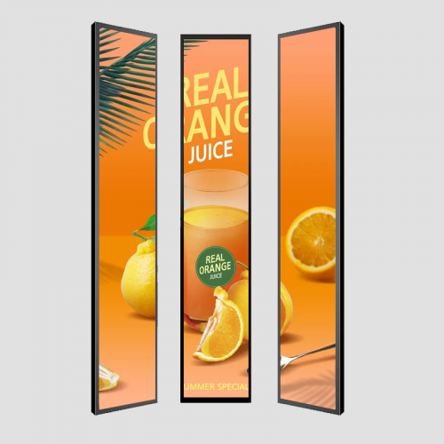 STRETCHED SCREEN DIGITAL SIGNAGE