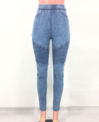 womens stretch jeans pencil small hem pants