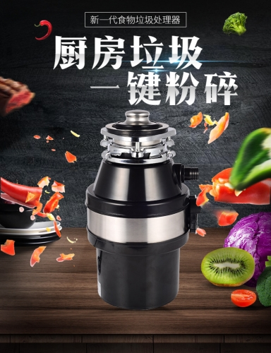 OEM new generation food waste disposer, kitchen garbage one-click crush