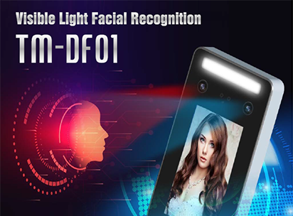 New product: Dynamic  Visible Light Face Recognition  Access Control Terminal is Coming to Market!