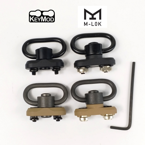 M-LOK/Keymod Standard QD Sling Adapter Swivel Rail Mount Kit(QD Swivel Included)