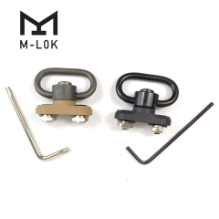 M-LOK Standard QD Sling Swivel Adapter Rail Mount Kit(QD Swivel Included)