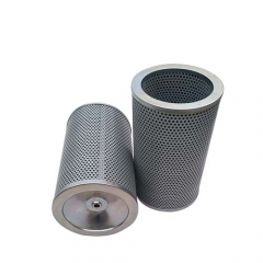 Perforated Wire Mesh Filter Strainer