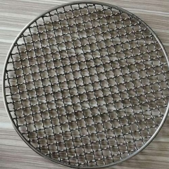 Round Barbecue Net
