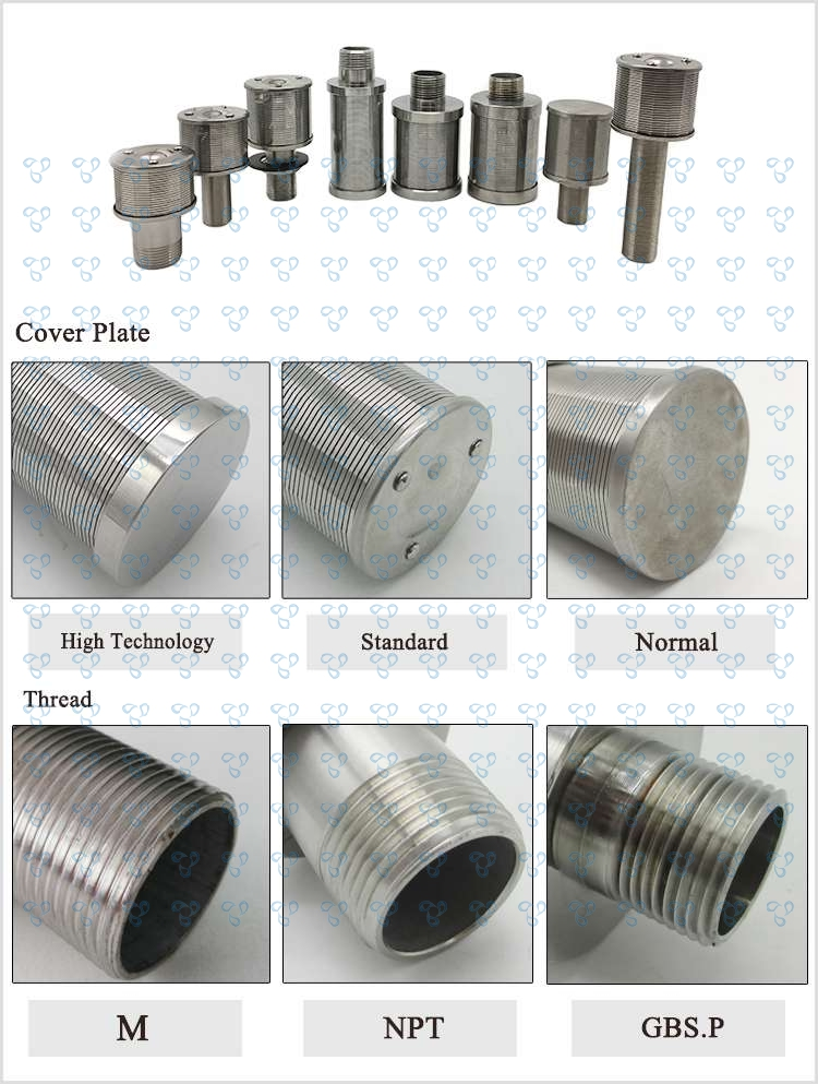 different types of stainless steel filter nozzle