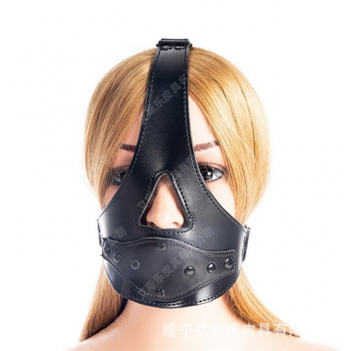 MOG Adult masks strengthen harness-type penis plugs detachable masks masks teach slaves in Europe and America