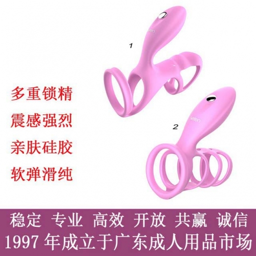 Storm leten reinforced locking ring G-spot teasing quadruple chain penis vibration ring sex toy