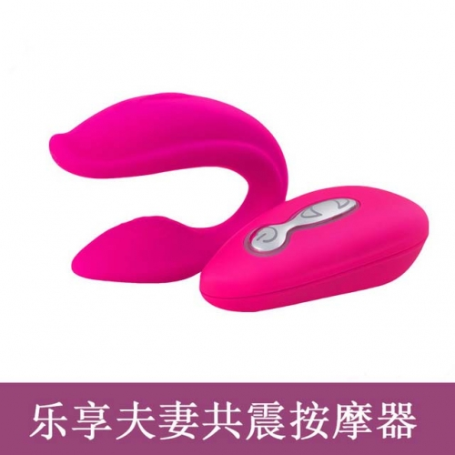 WOWYES Happy Couple Resonator Wireless Remote Control Charging Male and Female Masturbator Sex Toys Sex Toys