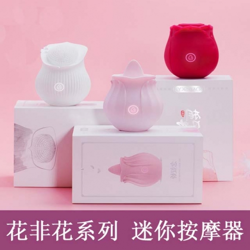 [Omysky] Flower vibrating egg female masturbator cunnilingus adult sex toy