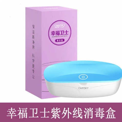 [Omysky] Happiness Guardian Apparatus Disinfection Box Ultraviolet Sterilization Charging Adult Sex Toys Sex Toys