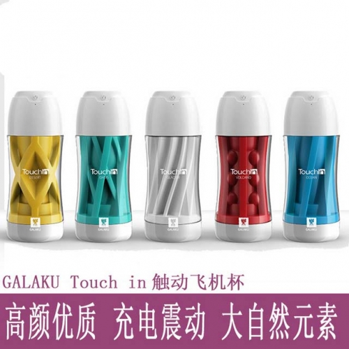 [GALAKU] Touch in Airplane Cup Male Masturbator Vibration Charging Massage Exercise Adult Sex Toys