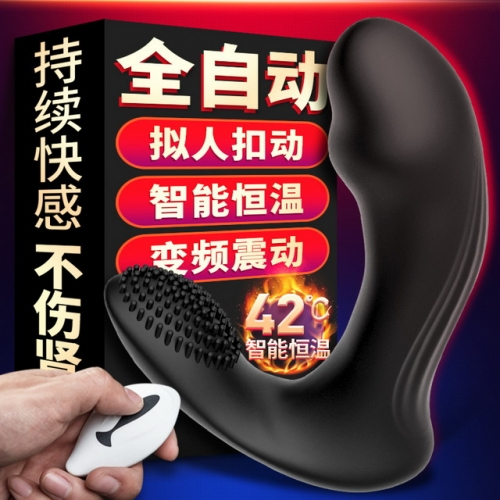 [QUER] Adam's male backyard constant temperature heating wireless remote control vibration male massager sex toy