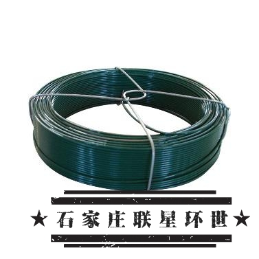 SMALL COIL IRON WIRE (PVC COATED)