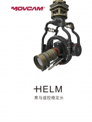 HELM 3axis remote head