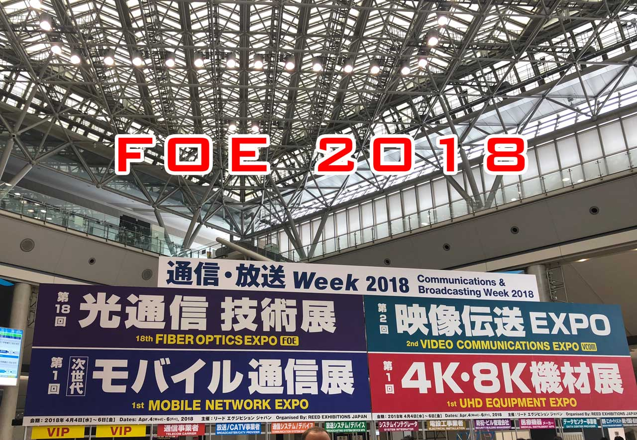 A-ONE attend FOE 2018 in Japan