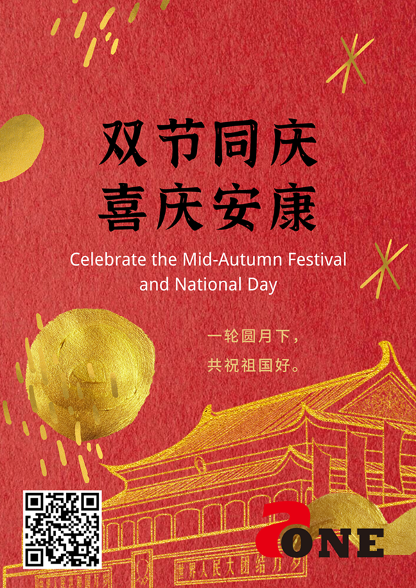 Celebrate National Day and Mid-Autumn Festival