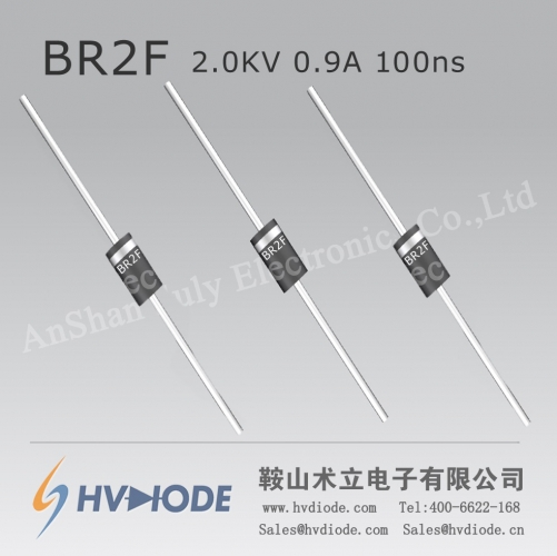 HVDIODE genuine BR2F high frequency high current high voltage diode 900mA 2KV 100nS glass blunt chip