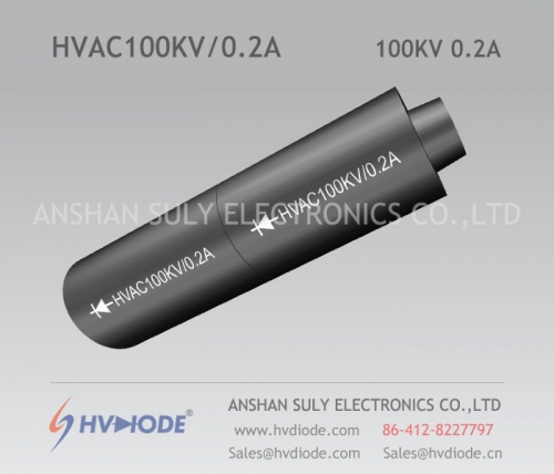 HVAC100KV / 0.2A HVDIODE exclusive product