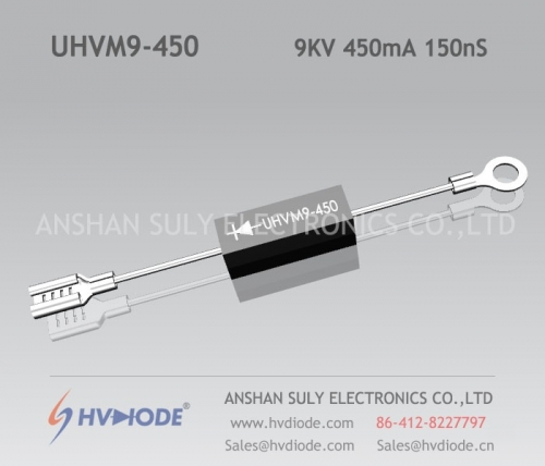 High frequency high voltage diode UHVM9-450 inverter microwave oven dedicated 9KV450mA150nS