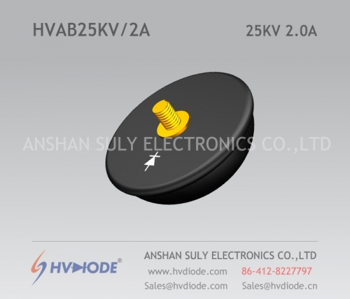 Military quality HVAB25KV / 2A power frequency bowl type high voltage rectifier component HVDIODE factory direct sales