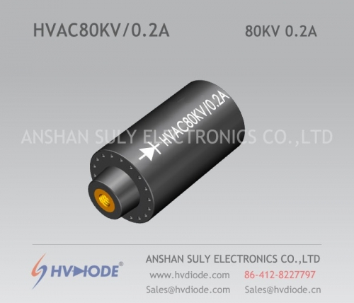 High-voltage rectifier components HVAC80KV / 0.2A cylindrical HVDIODE military quality control