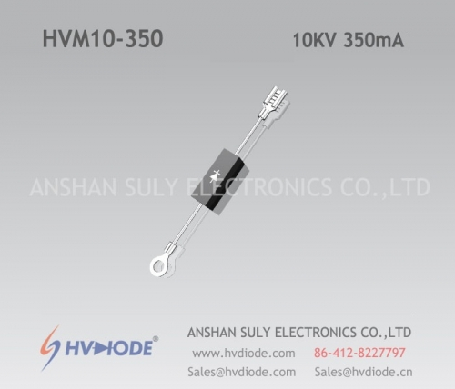HVDIODE microwave oven series dedicated 10KV350mA power frequency HVM10-350 high voltage diode