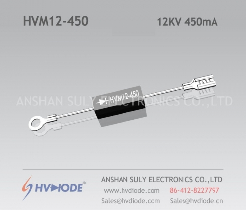 Military quality HVM12-450 power frequency 12KV450mA power frequency high voltage diode HVDIODE microwave oven series dedicated