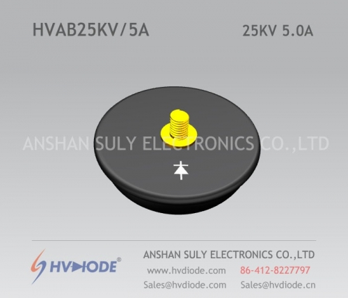 Military quality HVAB25KV / 5A power frequency bowl high voltage rectifier components HVDIODE factory direct sales
