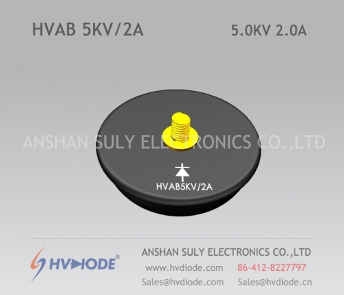Bowl-shaped high-voltage silicon stack HVAB5KV2A power frequency rectifier module