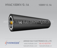 High-voltage rectifier components HVAC100KV / 0.1A cylindrical HVDIODE military quality control