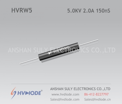 HVDIODE genuine HVRW5 high frequency 2A5KV150nS glass blunt chip damping diode