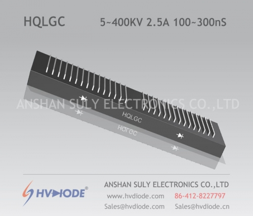 High-frequency 100 ~ 300nS high-voltage half-bridge silicon stack HQLGC5 ~ 400KV / 2.5A manufacturers HVDIODE direct sales