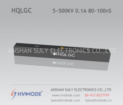 HVDIODE manufacturers produce genuine good goods HQLGC5 ~ 500KV / 0.1A high frequency 80 ~ 100nS high voltage half bridge silicon stack
