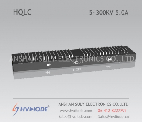 HQLC5~300KV/5.0A HVDIODE manufacturers produce genuine good goods HQLC5 ~ 300KV / 5.0A high voltage half bridge silicon stack power frequency