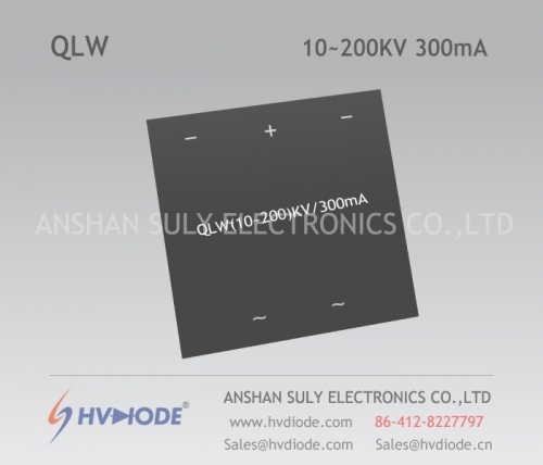 Power frequency W high-voltage special rectifier bridge QLW10 ~ 200KV / 300mA manufacturers HVDIODE direct sales