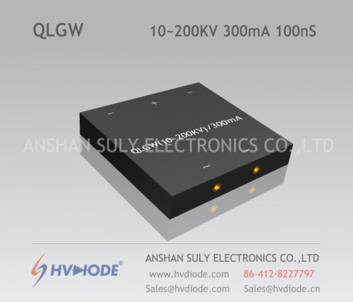 HVDIODE manufacturers produce genuine good goods QLGW10 ~ 200KV / 300mA high frequency W type 100nS high voltage special rectifier bridge