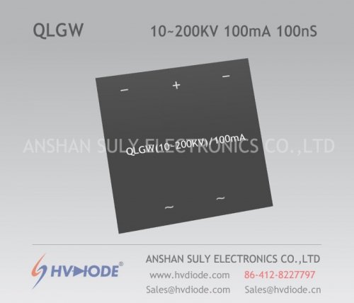 HVDIODE manufacturers produce genuine good goods QLGW10 ~ 200KV / 100mA high voltage W type special rectifier bridge 100nS high frequency