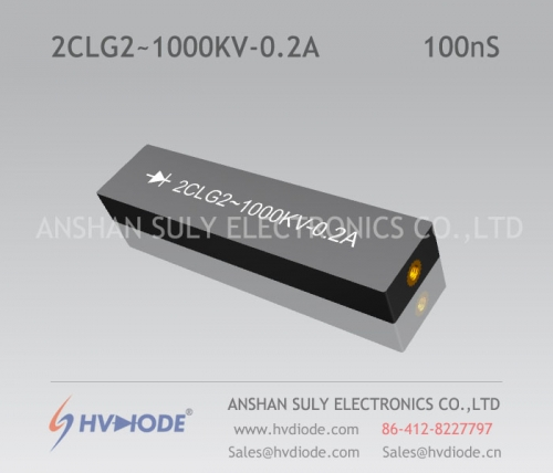 HVDIODE manufacturers produce genuine good goods 2CLG2 ~ 1000KV-0.2A high voltage silicon stack high frequency 100nS