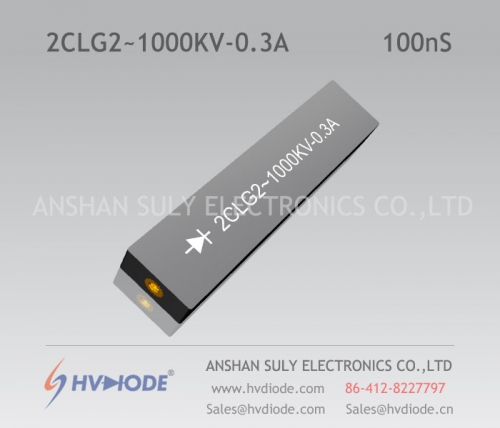 High frequency 100nS high voltage silicon stack 2CLG2 ~ 1000KV-0.3A manufacturers HVDIODE direct sales