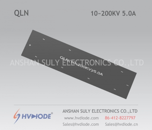 Genuine power frequency QLN (10 ~ 200KV) / 5A special multi-level high voltage rectifier bridge