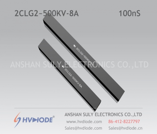 HVDIODE manufacturers produce genuine good goods 2CLG2 ~ 500KV-8A high frequency 100nS high voltage silicon stack