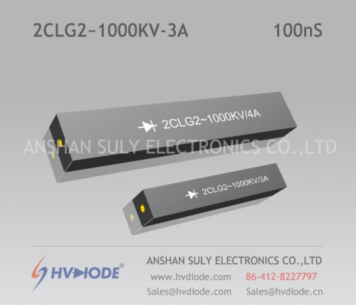 HVDIODE manufacturers produce genuine good goods 100nS high frequency 2CLG2 ~ 1000KV-3A high voltage silicon stack