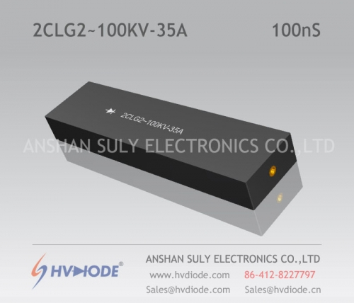 High frequency high voltage silicon stack 2CLG2 ~ 100KV-35A manufacturers HVDIODE direct sales