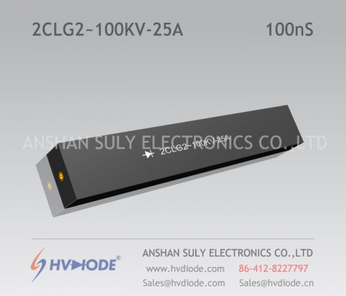 HVDIODE manufacturers produce genuine good goods 2CLG2 ~ 100KV-25A high frequency response high voltage silicon stack